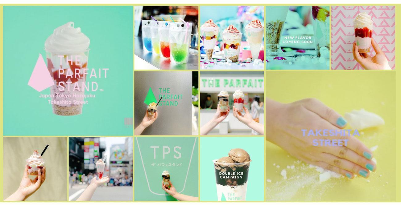 Ecommerce website designs: The Parfait Stand