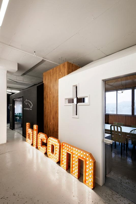 Cool design offices