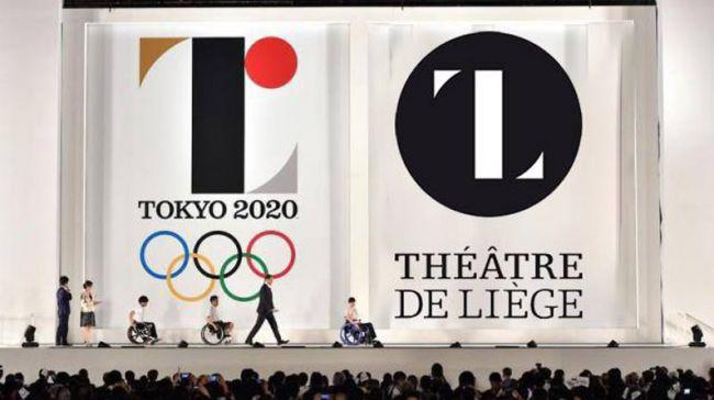 Tokyo 2020 logo beside the Theatre De Liege logo