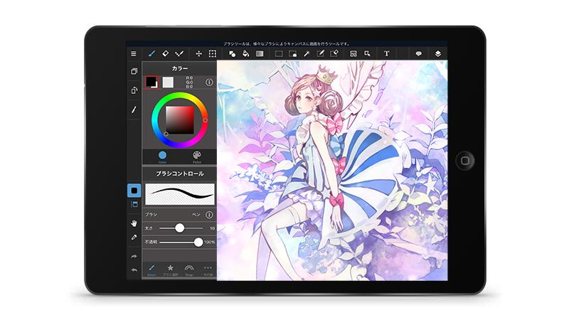 Illustration of a young girl on an iPad screen